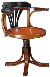 Black and Honey Pursers Chair