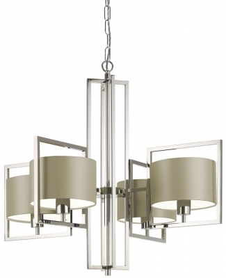 Conniston Nickel Chandelier with Ivory Satin Shade