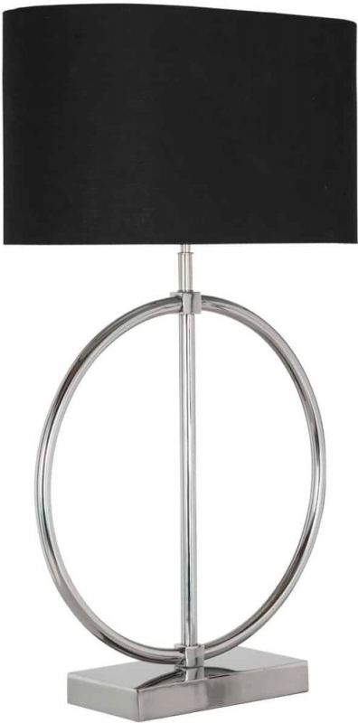 Felyn Silver and Black Table Lamp